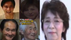 加藤純一の家族